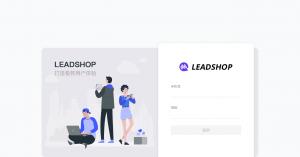 【leadshop开源商城 v1.0.0】可视化DIY店铺装修+内置WeChat微信开发框架