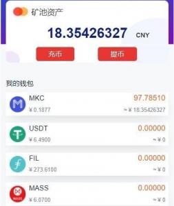 [新token钱包源码可二开] 二开数字钱包量化/矿机/新token钱包源码