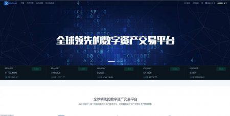[白色交易所] 多语言交易盘+虚拟币行情交易+数字资产合约交易平台源码